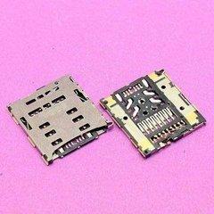 Коннектор SIM+MMC для Huawei Honor 8A